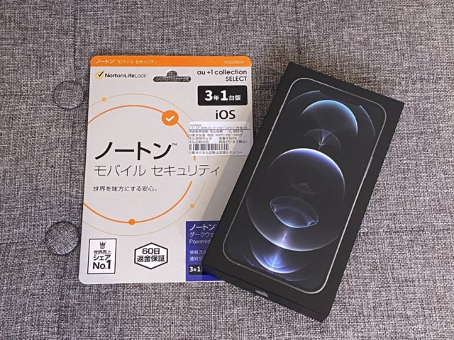 iPhone 12 Pro Max(128GB)ゴールド